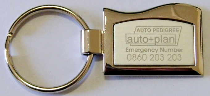 key-ring-aluminium